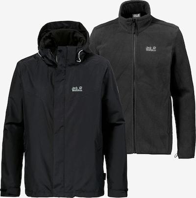JACK WOLFSKIN Outdoorjacke 'Arland 3In1' in schwarz, Produktansicht
