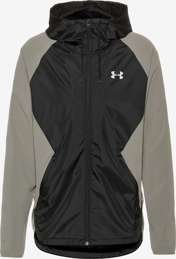 UNDER ARMOUR Sportjacke 'Woven' in hellgrau / schwarz, Produktansicht