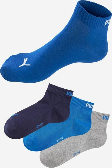 PUMA Kurzsocken (3 Paar) in blau / grau / schwarz, Produktansicht