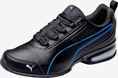 kék / fekete / fehér PUMA Sportcipő, Termék nézet