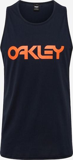 OAKLEY Funkcionalna majica 'MARK II' | modra barva, Prikaz izdelka