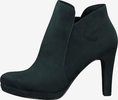 TAMARIS Ankle Boots in, Produktansicht