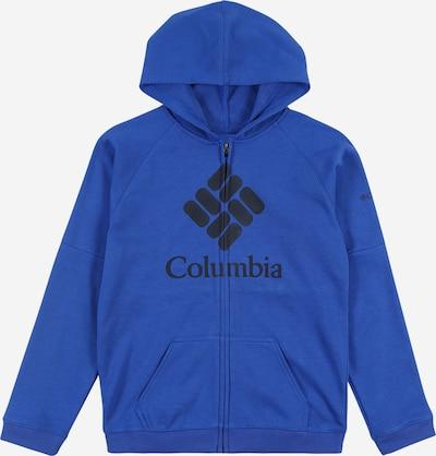 COLUMBIA Sweatjacke in blau, Produktansicht