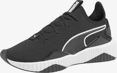 fekete PUMA Rövid szárú edzőcipők 'Defy New Core', Termék nézet
