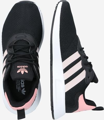 Sneaker 'X_PLR 2 W'