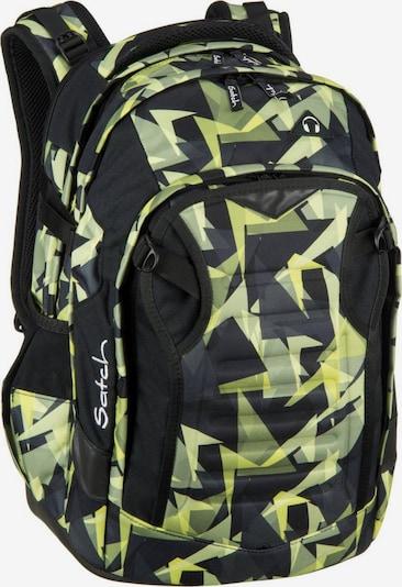 Satch Schulrucksack in grün / mint / hellgrün / schwarz, Produktansicht