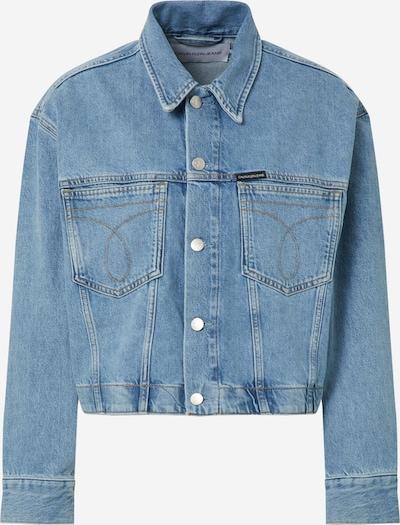 Calvin Klein Jeans Veste mi-saison en bleu denim, Vue avec produit