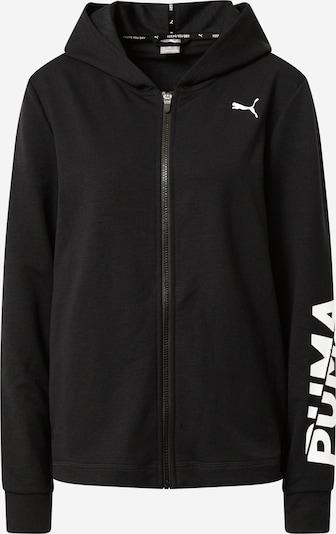 fekete / fehér PUMA Tréning dzseki, Termék nézet