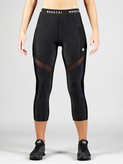 Sportinės kelnės iš MOROTAI , spalva - juoda: Vaizdas iš priekio