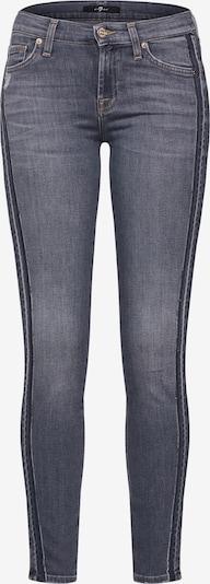 7 for all mankind Jeans 'Skinny Denim' in de kleur Grey denim, Productweergave