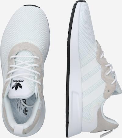 ADIDAS ORIGINALS Sneaker 'X_PLR S' in: Seitenansicht