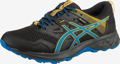 ASICS Trailrunningschuhe in blau / gelb / schwarz, Produktansicht