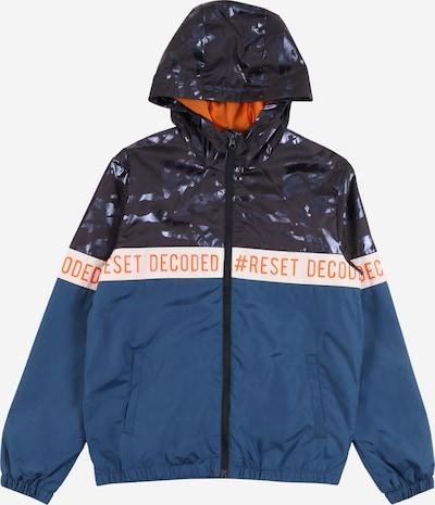 NAME IT Přechodná bunda - námořnická modř / tmavě modrá, Produkt