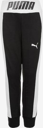PUMA Pantalon de sport 'Modern Sports Track' en noir / blanc, Vue avec produit