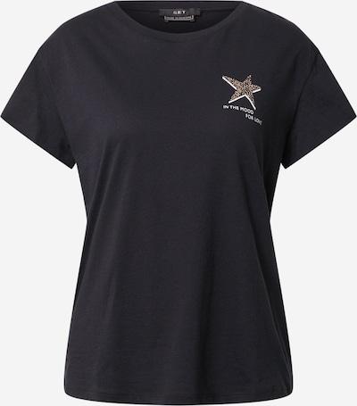 SET T-Shirt in braun / schwarz, Produktansicht