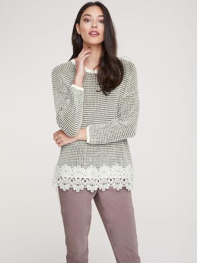 Megztinis iš heine , spalva - šviesiai ruda / balkšva: Vaizdas iš priekio
