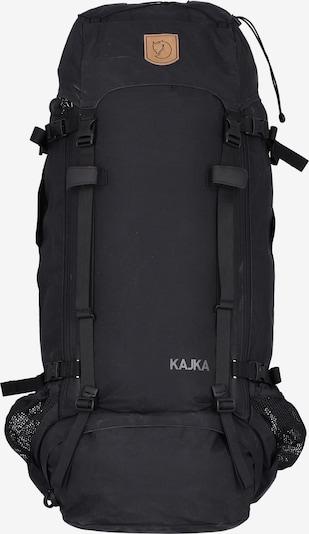 Fjällräven Rucksack 'Kajka' 85 l 78 cm in hellbeige / schwarz, Produktansicht