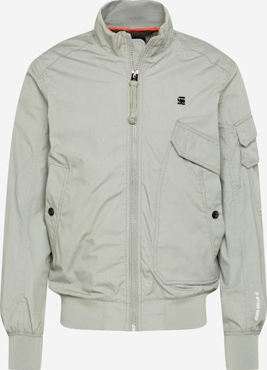 G-Star RAW Prijelazna jakna 'Haworx' u kaki, Pregled proizvoda