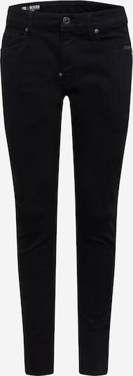 G-Star RAW Vaquero 'Revend Super Slim' en negro denim, Vista del producto