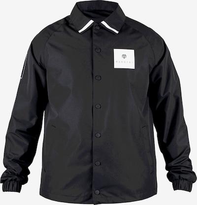 Geacă sport 'Coach Jacket' MOROTAI pe negru, Vizualizare produs
