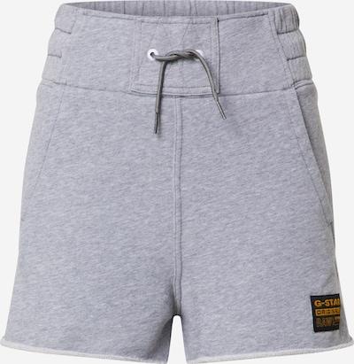 G-Star RAW Nohavice - sivá melírovaná: Pohľad spredu
