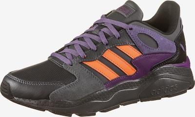 ADIDAS PERFORMANCE Athletic Shoes 'CRAZYCHAOS' in Dark grey / Dark purple / Neon orange, Item view
