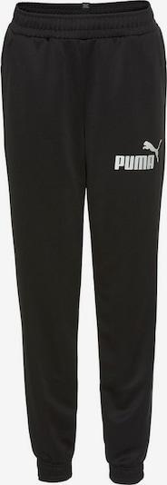 PUMA Sporthose 'ESS No. 1' in schwarz, Produktansicht