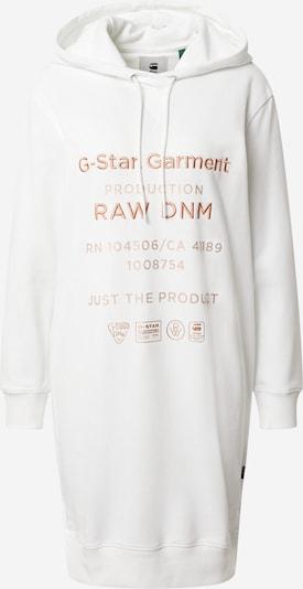 Rochie G-Star RAW pe bronz / alb, Vizualizare produs