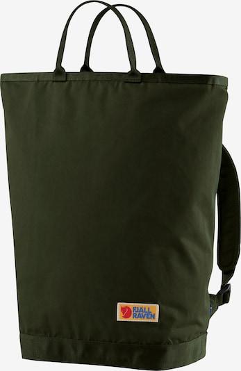 Fjällräven Rucksack 'Vardag' in dunkelgrün, Produktansicht