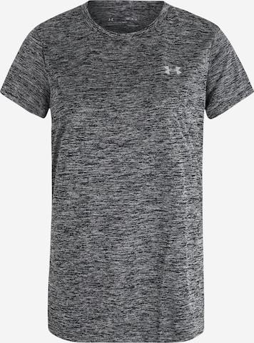 UNDER ARMOUR Funksjonsskjorte i grå