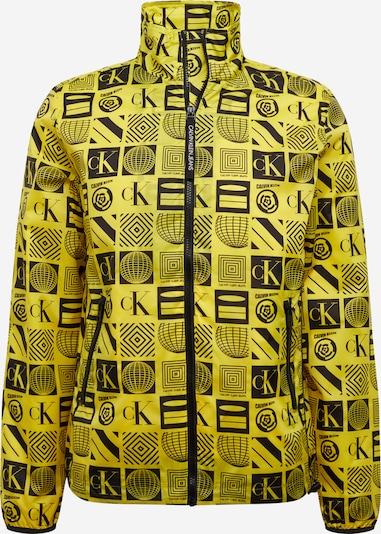 Calvin Klein Jeans Tussenjas 'NYLON HARRINGTON' in de kleur Geel, Productweergave