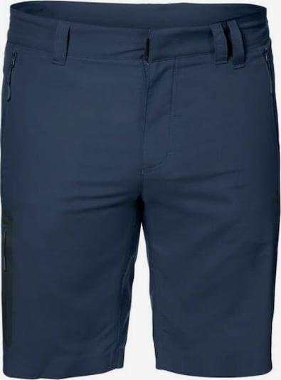 JACK WOLFSKIN Short ' Active Track ' in blau, Produktansicht