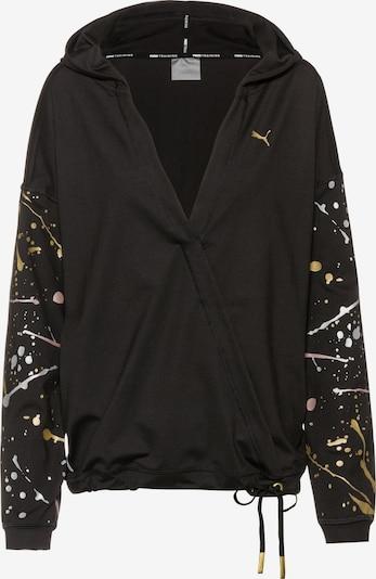 PUMA Sportsweatshirt in gold / schwarz / silber, Produktansicht