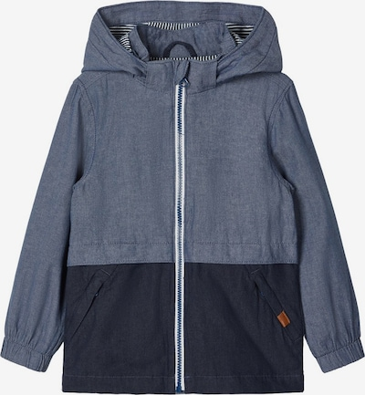 NAME IT Jacke in navy / blaumeliert, Produktansicht