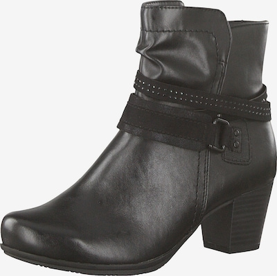 JANA Stiefelette in schwarz, Produktansicht