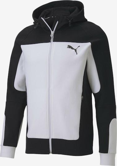 PUMA Sweatjacke 'Evostripe' in schwarz / weiß, Produktansicht