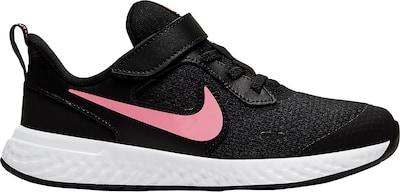 Nike Sportswear Tenisky - černá, Produkt