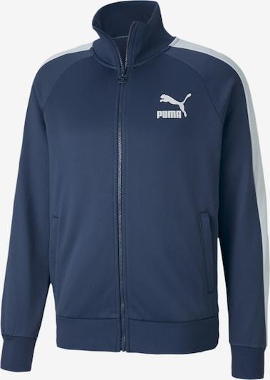 PUMA Trainingsjacke 'Iconic T7' in blau, Produktansicht
