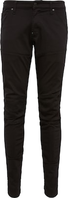 G-STAR RAW Jeans 'Elwood Super-Slim'