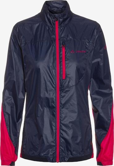 VAUDE Fahrradjacke 'Moab UL Jacket II' in dunkelblau / rot, Produktansicht