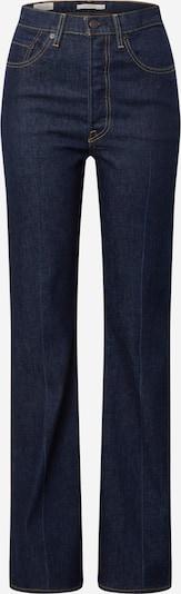 LEVI'S Jeansy 'Ribcage' w kolorze niebieski denimm: Widok z przodu
