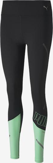 Pantaloni sport PUMA pe mentă / negru, Vizualizare produs