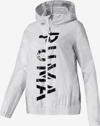 PUMA Jacke 'Be Bold Graphic Woven Jack' in schwarz / weiß, Produktansicht