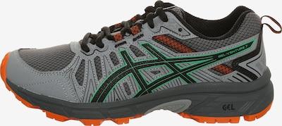 ASICS Chaussure de sport en gris / vert / orange / noir, Vue avec produit