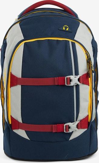 Satch Schulrucksack in dunkelblau / gelb / grau / dunkelrot, Produktansicht