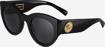 VERSACE Sončna očala | črna barva, Prikaz izdelka