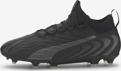 PUMA Fußballschuhe 'One 20.3 FG/AG' in silbergrau / schwarz, Produktansicht