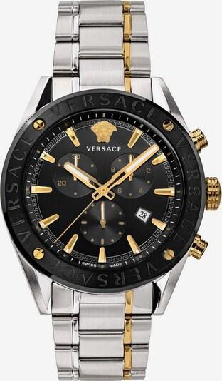 VERSACE Uhr in gold / schwarz / silber, Produktansicht