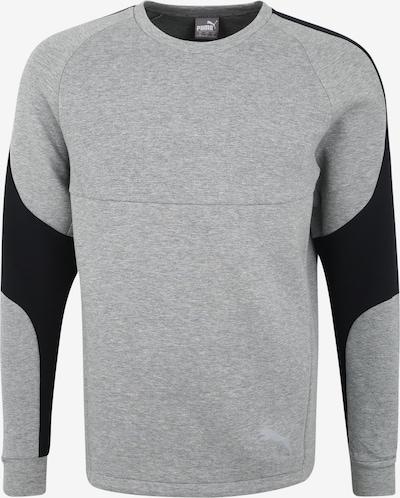 PUMA Sportsweatshirt 'Evostripe Crew' in grau / schwarz: Frontalansicht