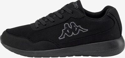 KAPPA Sneaker 'Follow' in schwarz, Produktansicht